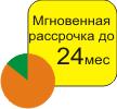 Купить кассовый аппарат в Запорожье с Мгновенной рассрочкой
