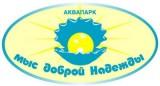 Системы автоматизации аквапарка Мыс доброй надежды (г. Бердянск, Запорожской обл.)